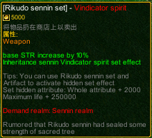naruto castle defense 6.0 Item Rikudo Sennin Set Vindicator Spirit detail