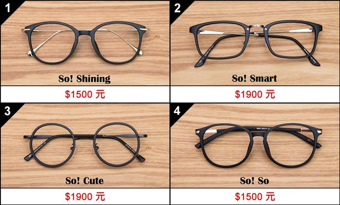 ★♡ 拉醬爆的集食行樂 ♡★ : [拉醬爆健康專題] 搜鏡王 UV420 抗藍光眼鏡 & 讓眼睛水亮的蝦紅素