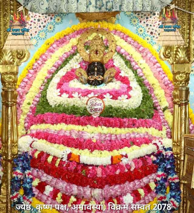 khatu shyamji ke aaj 10 june 2021 ke darshan