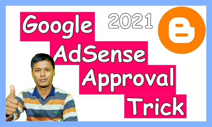 Google AdSense Approval Trick 2021 in Hindi | Adsense Approval Trick - 2021