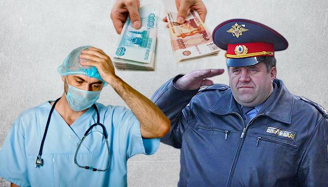 Зарплата силовиков и военнослужащих в России растет, а на медицину и образование затраты сокращаются