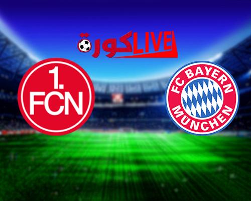 مباراة بايرن ميونخ ونورنبيرغ  بتاريخ 08-12-2018 الدوري الالماني
