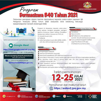 Permohonan Program Dermasiswa B40 2021 Online (Semakan Keputusan)