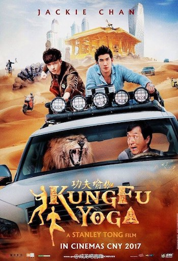 Kung Fu Yoga 2017 Dual Audio Hindi 480p HDRip 300MB