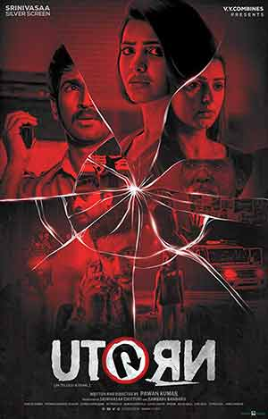 U Turn 2018 Tamil 300MB Movie HDRip 480p