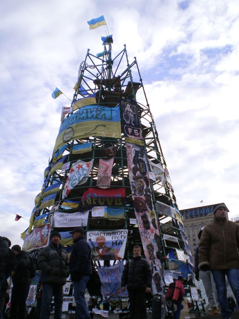 центральная йолка Украины