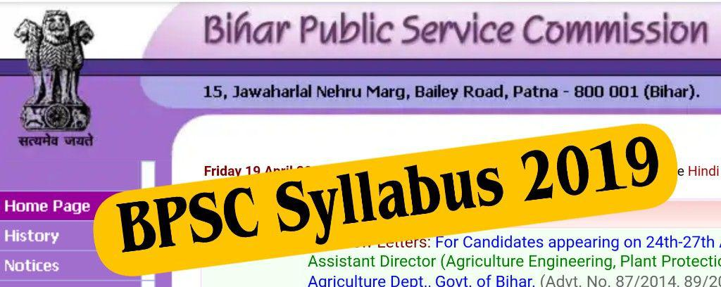 BPSC 2019 : Complete New Syllabus and Exam Pattern (PDF