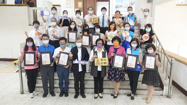 大西國小獲閱讀磐石學校獎 彰化縣囊括8項閱讀推手獎