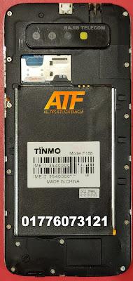 TINMO F188 FLASH FILE
