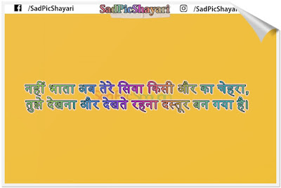 two line breakup status in hindi
