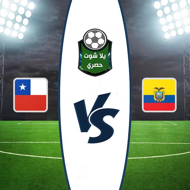 مشاهدة مباراة تشيلي والإكوادور بث مباشر