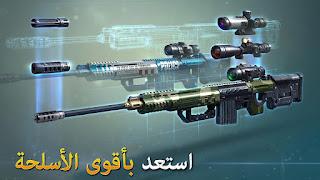 لعبة قناص الغضب Sniper Fury كاملة للاندرويد 04.jpg