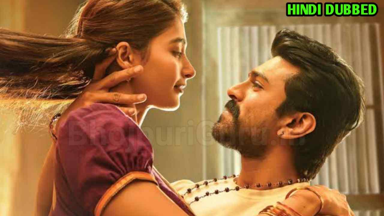 Acharya Full Movie Hindi Dubbed | Acharya Telugu Movie In Hindi Dubbed | Chiranjeevi | Confirm Update: