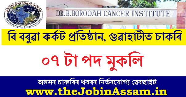Dr. B Boroaah Cancer Institute Recruitment 2020