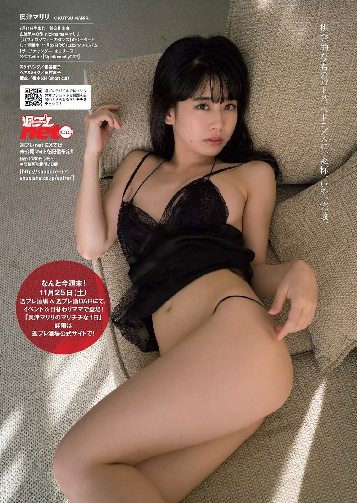 Okutsu Mariri 奥津マリリ, Weekly Playboy 2017 No.49 (週刊プレイボーイ 2017年49号)