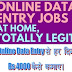 Online Data Entry se paise kaise kamaye - Make Money From Your Home