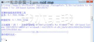 加入便利彙總套件 KB3125574