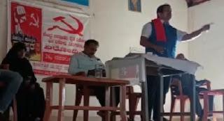 Nov 26 All India Workers Strike | ನವಂಬರ್ 26 ಅಖಿಲ ಭಾರತ ಕಾರ್ಮಿಕ ಮುಷ್ಕರ ಯಶಸ್ವಿಗಾಗಿ ಪ್ರಚಾರಾಂದೋಲನ ಸಭೆ.