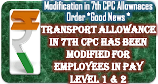 7th-cpc-transport-allowance-modification