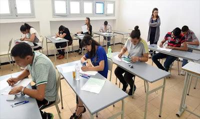 أخطاء في اختبارات الباكالوريا : وزارة التربية توضح