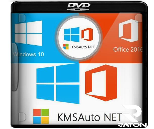 ativador office 2013 download raton