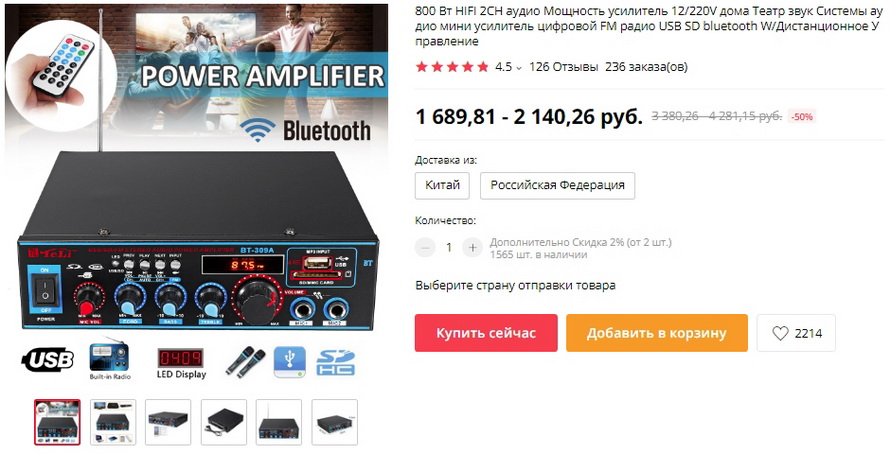 800 Вт HIFI 2CH аудио Мощность усилитель 12/220V дома Театр звук Системы аудио мини усилитель цифровой FM радио USB SD bluetooth W/Дистанционное Управление