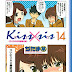 [DVDISO] Kiss x Sis OVA11 (Bundle with Manga Vol.14) [150406]