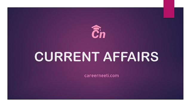 Current Affairs, Careerneeti.com, Careerneeti Logo