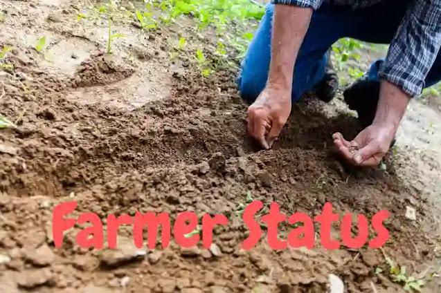 200+ किसान स्टेटस शायरी - Farmer Status, Shayari, Quotes in Hindi 2021