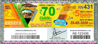 "Keralalotteries.net, ""kerala lottery result 23 2 2020 pournami RN 431"" 23rd February 2020 Result, kerala lottery, kl result, yesterday lottery results, lotteries results, keralalotteries, kerala lottery, keralalotteryresult, kerala lottery result, kerala lottery result live, kerala lottery today, kerala lottery result today, kerala lottery results today, today kerala lottery result,23 2 2020, 23.2.2020, kerala lottery result 23-2-2020, pournami lottery results, kerala lottery result today pournami, pournami lottery result, kerala lottery result pournami today, kerala lottery pournami today result, pournami kerala lottery result, pournami lottery RN 431 results 23-02-2020, pournami lottery RN 431, live pournami lottery RN-431, pournami lottery, 23/2/2020 kerala lottery today result pournami, pournami lottery RN-431 23/02/2020, today pournami lottery result, pournami lottery today result, pournami lottery results today, today kerala lottery result pournami, kerala lottery results today pournami, pournami lottery today, today lottery result pournami, pournami lottery result today, kerala lottery result live, kerala lottery bumper result, kerala lottery result yesterday, kerala lottery result today, kerala online lottery results, kerala lottery draw, kerala lottery results, kerala state lottery today, kerala lottare, kerala lottery result, lottery today, kerala lottery today draw result"