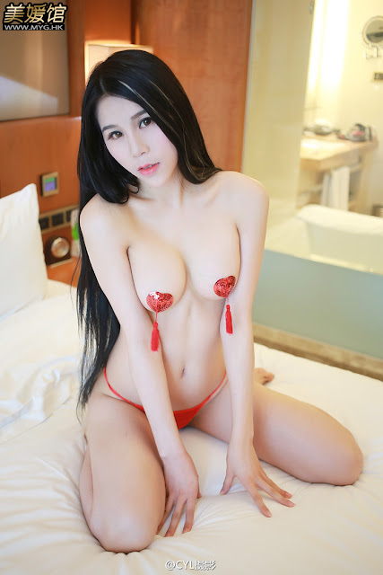 Hot girls Sexy asian girl happy Valentine's day 2