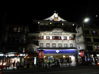 Teatro Shochiku