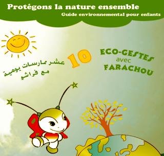 Telecharger Guide Environnemental pour enfants.