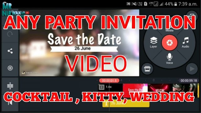Make Party Any Invitation Video like Wedding Invitation | Birthday Invitation|  cocktail Invitation