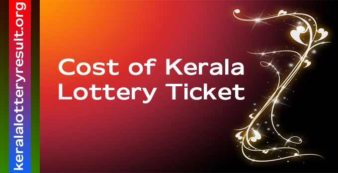 What is the price of Kerala lottery ticket?