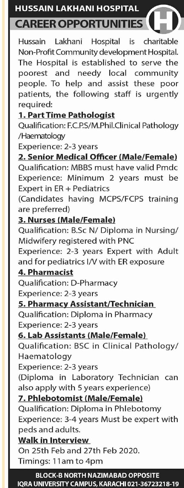 Jobs in Hussain Lakhani Hospital Latest 2020