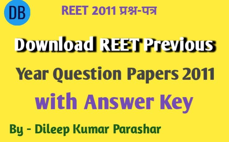 REET 2021: Download REET Previous Year Question Papers 2011 for Level I with Answer Key
