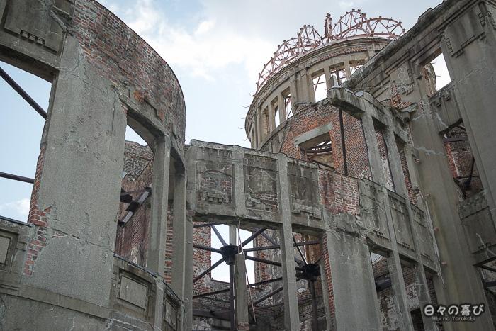 Dôme de Genbaku, contreplongée, Hiroshima