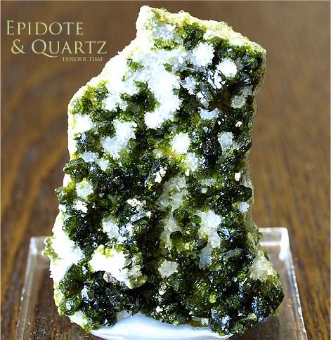エピドート 緑簾石 Epidote Imilchil Morocco