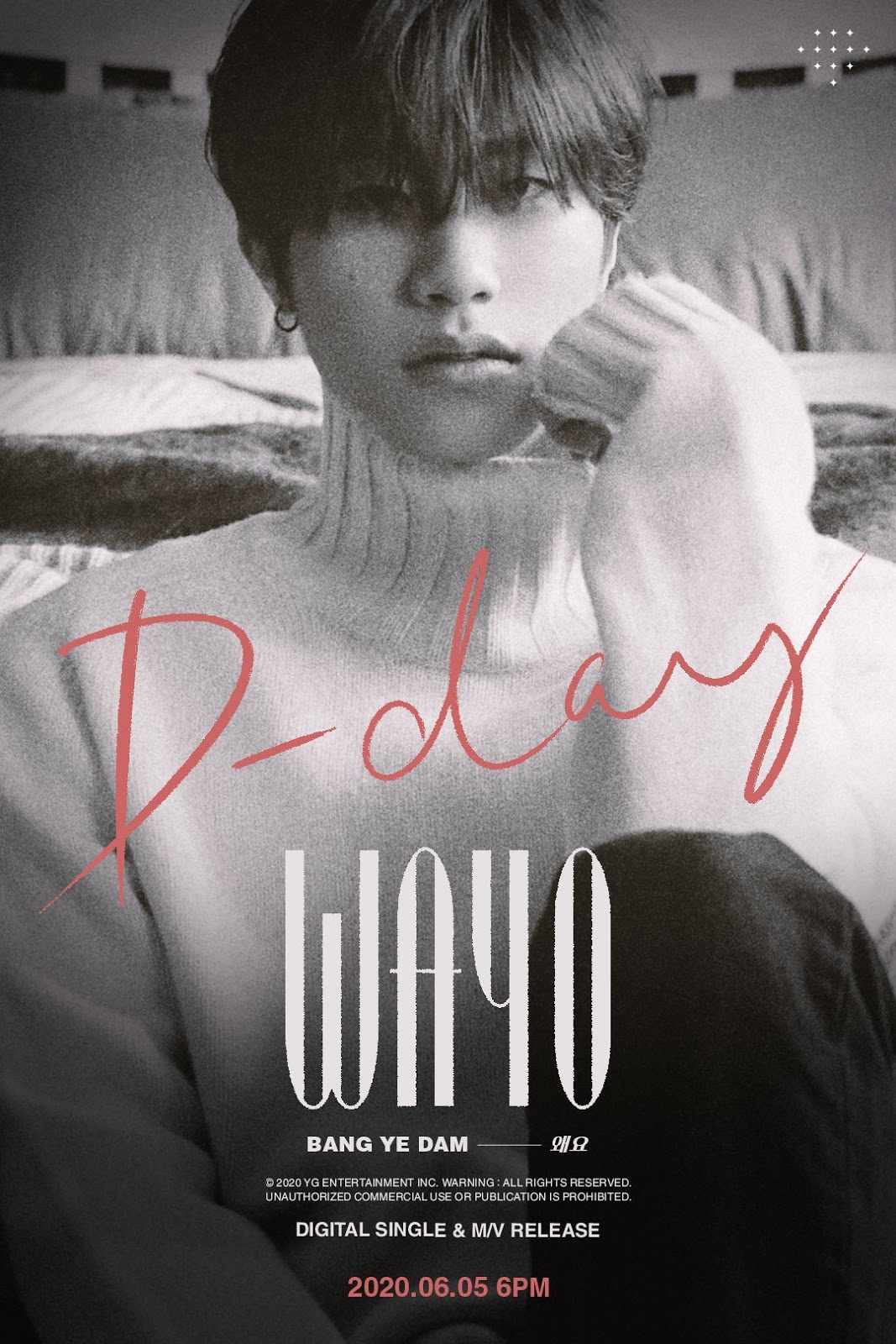 TREASURE's Bang Yedam Releases D-Day Teaser Photo For Solo Debut 'WAYO'