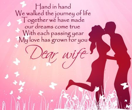 Birthday Wishes Messages For Wife in English