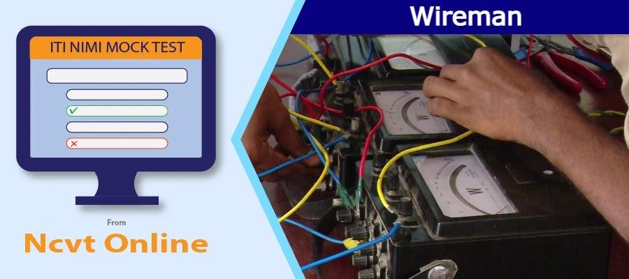 ITI Wireman Nimi Mock Test
