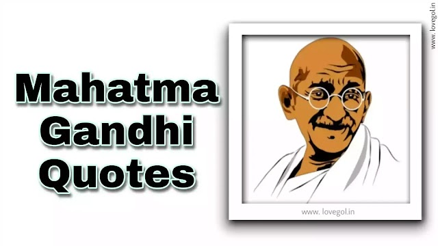 50+ Most Famous and Inspiring Mahatma Gandhi Quotes