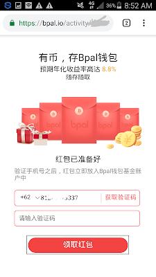 cara daftar di aplikasi bpal wallet