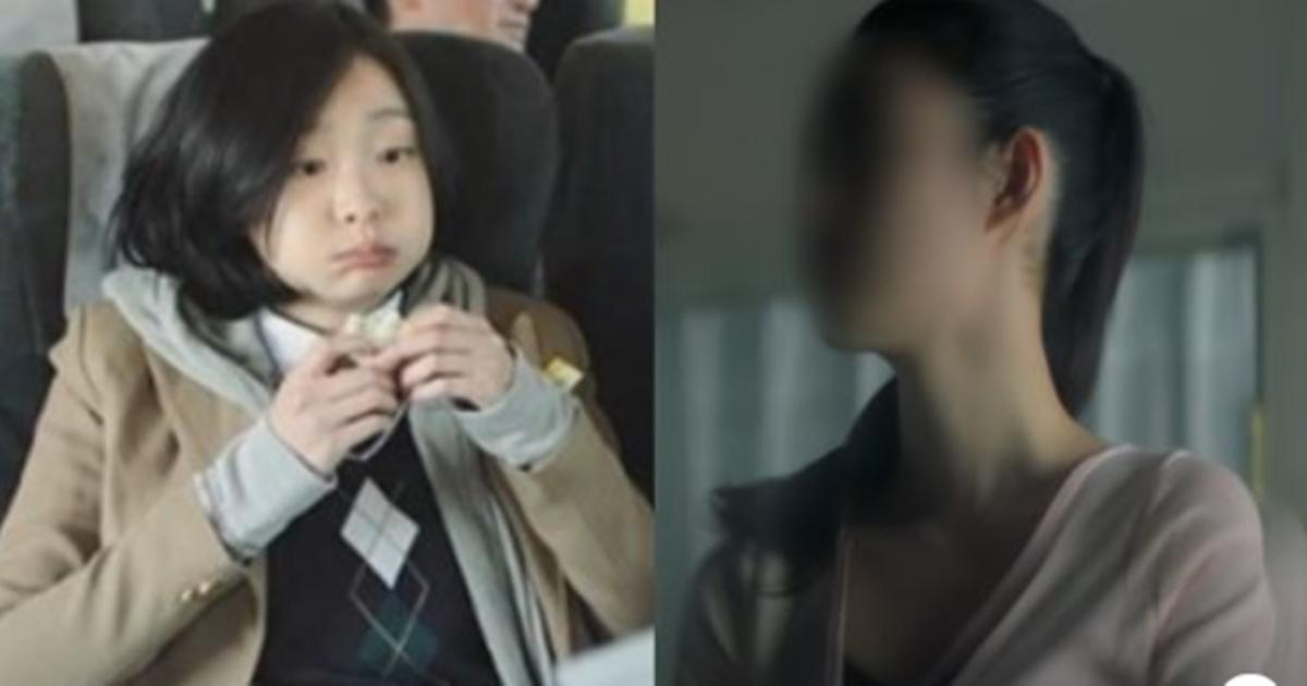 영화 마녀 2 에 새로운 여주인공으로 확정났다는 김다미와 같은 소속사 신인 배우
