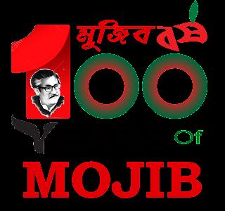 100 YEARS of MOJIB