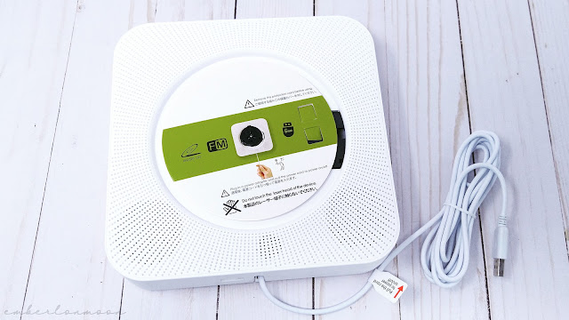 Wall Mountable CD Player with Bluetooth