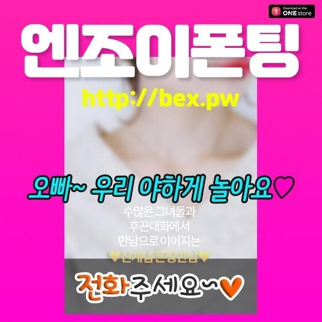 경상북도영천시힙합댄스학원