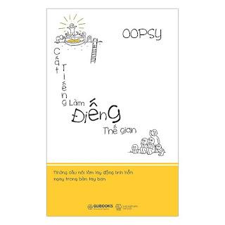 Cất Tiếng Làm Điếng Thế Gian ebook PDF-EPUB-AWZ3-PRC-MOBI