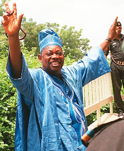 No June 12 public holiday in Lagos, Ogun, Oyo, Ondo, Ekiti ...